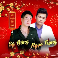 Ước Nguyện Đầu Xuân (Single)