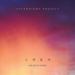 Seumyeodeul-Eo (Single) - Afternight Project