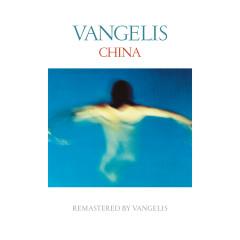 China (Remastered)