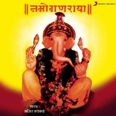 Namo Ganaraya - Ajit Kadkade