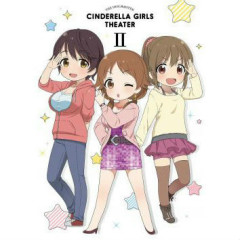 THE IDOLM@STER CINDERELLA GIRLS THEATER II SPECIAL CD