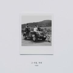 At that time, We - Jeongkwon Lee
