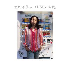 Shunkanto Eien - Keiichi Sokabe