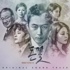 돈꽃 (Original Television Soundtrack) - Various Artists