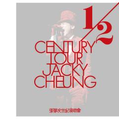 Jacky Cheung 1/2 Century Live Tour - Jacky Cheung