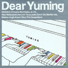 Dear Yuming -Yumi Arai / Yumi Matsutoya Cover Collection-