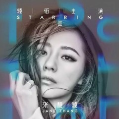 Starring II - Trương Lương Dĩnh