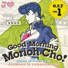 JoJo no Kimyou na Bouken Diamond wa Kudakenai Original Soundtrack Vol.1 ~Good Morning Morioh Cho~ - Yugo Kanno