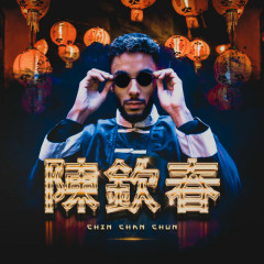 Chin Chan Chun (Single) - Navid