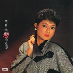 Chun De Hui Xiang