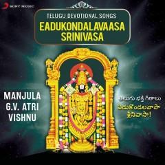Eadukondalavaasa Srinivasa