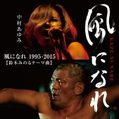 Kaze ni nare 1995-2015 - Ayumi Nakamura