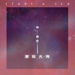 STARS AND SEA - Hoàng Tiêu Vân