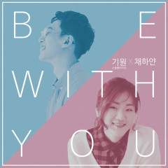 Be With You (Single)