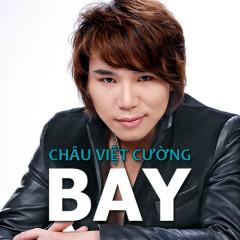 Châu Việt Cường  (Beat)