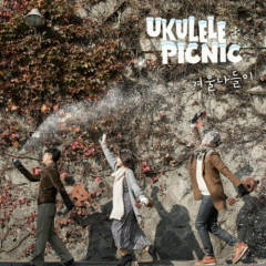 Winter Outing (Remake) - Ukulele Picnic