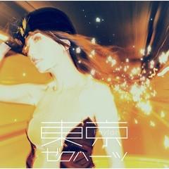 Tokyo Zero Hearts - Faylan