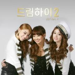 Soundtrack: Dream High, Full House - Ailee