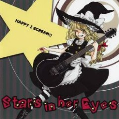 Stars in her Eyes  - HAPPY I SCREAM!!