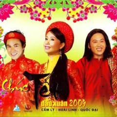 Chúc Tết Đầu Xuân 2009