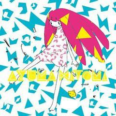 ハリネズミ (Harinezumi) - Hitomi Azuma