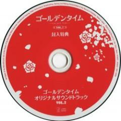 Golden Time Original Soundtrack VOL.2