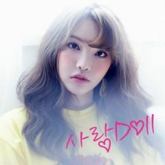 Love Doll (Single)