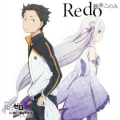 Redo - Konomi Suzuki