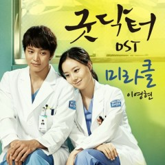 Good Doctor OST Part.1 - Lee Young-hyun