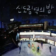 Night At Shindorim Station (Single) - 3Bicycle