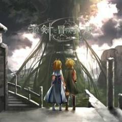 短剣と冒険者の服 (Tanken to Boukensha no Fuku)