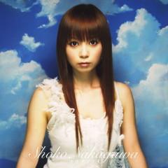 空色デイズ (Sorairo Days) - Shoko Nakagawa