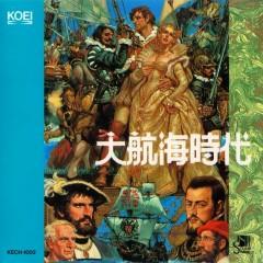 Dai Koukai Jidai game OST - Yoko Kanno