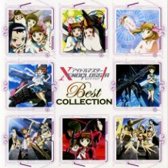 iDOLM@STER XENOGLOSSIA Best Collection