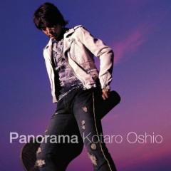 Panorama - Kotaro Oshio