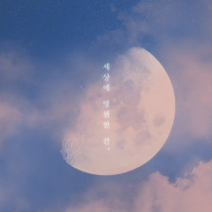 Forever In The World (Single) - Lee Jin Kwon