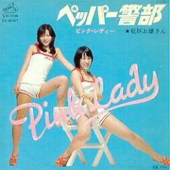 Pink Lady CD2 - Pink Lady