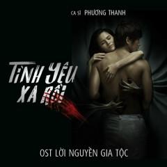 Tình Yêu Xa Rồi (Single)