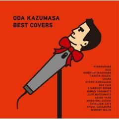 言葉にできない (Kokoba ni Dekinai) - Oda Kazumasa Best Covers