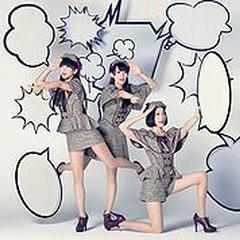 未来のミュージアム (Mirai no Museum)  - Perfume