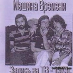 Запись на ТВ (CD2)