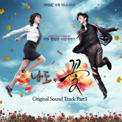 Me Too, Flower OST Part.1
