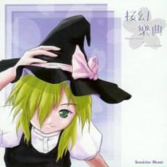 Sakura Gengaku Ten ~ Fantasic record of Cherry-blossom