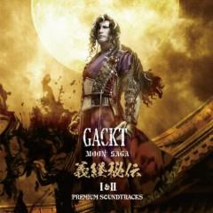 Moon Saga Yoshitsune Hiden I & II - Premium Soundtracks - (CD2) - GACKT