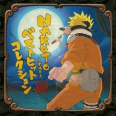 Naruto Best Hit Collection - Various Artists
