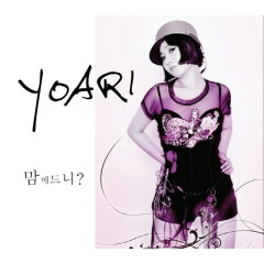 Do You Like It? - Yoari