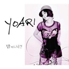 Do You Like It? - Yoari
