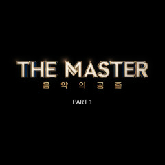 The Master Part.1 (Mini Album)