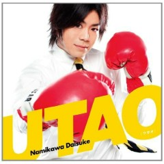 UTAO - Daisuke Namikawa