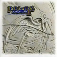 PoPoLoCRoIS Story II Original Soundtrack CD1